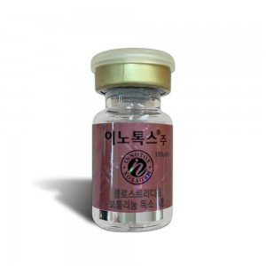 INNOTOX 100 units new liquid phase (botulinumtoxin)type A Medytox Inc. S.Korean