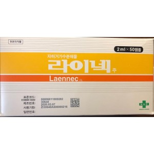 Laennec Human Placenta Extract 50 ampoules * 2ml