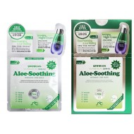 AOMI 3 in 1 ALOE-SOOTHING  COTTON CELLULOSE MASK SHEET  Pack 1box/10pcs