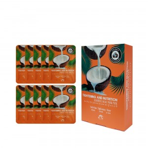 Sense of Care Tightening and Nutrition Sensitive Facial Mask Pack 0.85fl.oz AOMI Pack 1box/10pcs