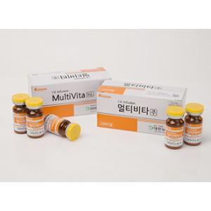 Multivita Vitamin maintenance inj therapy 10 ampoules