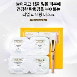 STEBLANC Real Lifting Mask Set 7ml x 8ea+brush Korea