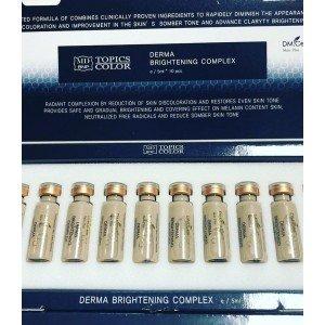 DM.cell BB Mesowhite shimmer #21 - BB glow treatment - Brightening Meso ampoule