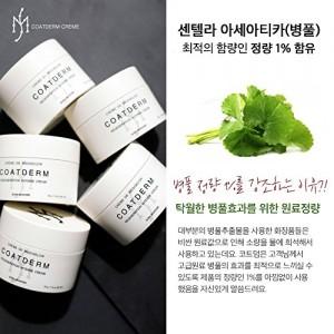 Coatderm Cream MEDISELOR ORIGINAL 50g S. Korea